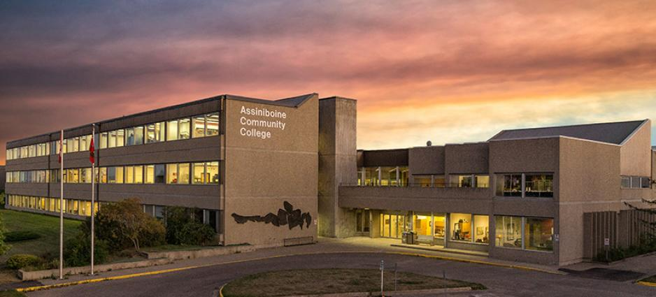 The Victoria Avenue East Campus in Brandon at twilight.